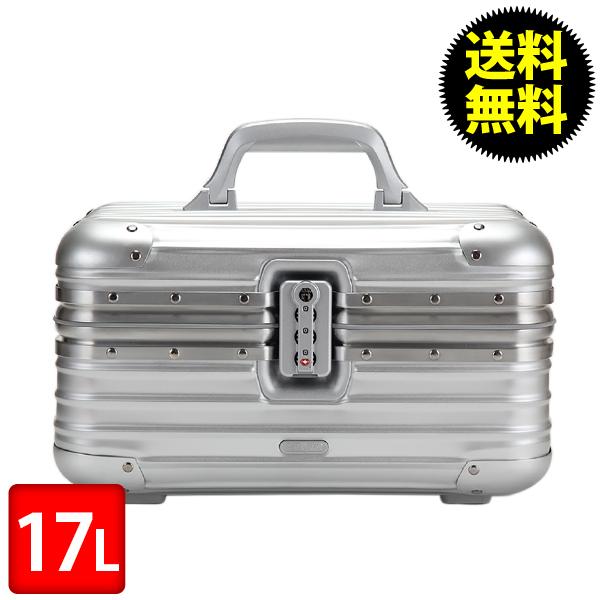 RIMOWA リモワ トパーズ ビューティーケース TOPAS Beauty Case シルバー 17L 920.38.00.0/928.38/923.38.00.0
