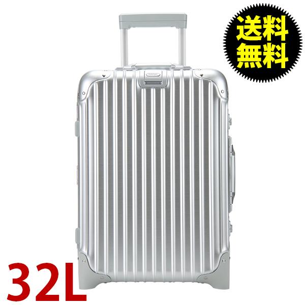 RIMOWA リモワ トパーズ 929.52 92952 TOPAS CABIN TROLLEY 【2輪】 32L (920.52.00.2)