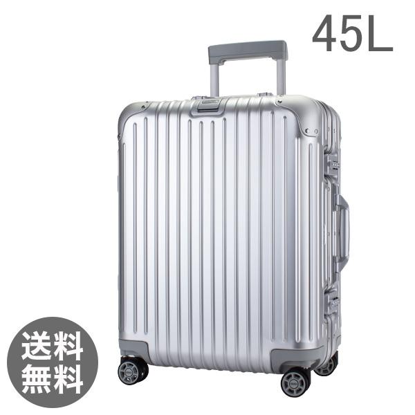 RIMOWA リモワ トパーズ 932.56 93256 スーツケース 【TOPAS】 シルバー 45L (920.56.00.4)