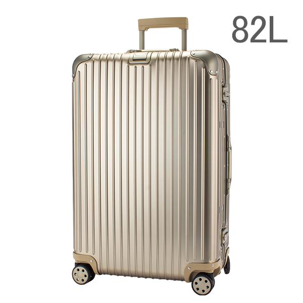 リモワ トパーズ プレミアム 923.70.03.4 (チタニウム) Topas Premium(Titanium) チタンゴールド (シャンパンゴールド) スーツケース 4輪 マルチホイール 86L