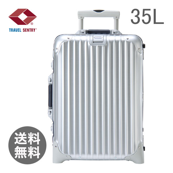 RIMOWA リモワ キャビントロリー 925.52 92552 Silver Integral 925.52 Cabin Trolley IATA(No6122) 35L