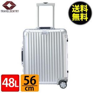 RIMOWA リモワ シルバーインテグラル 923.56 92356 【4輪】 スーツケース 【SILVER INT】 シルバー 48L
