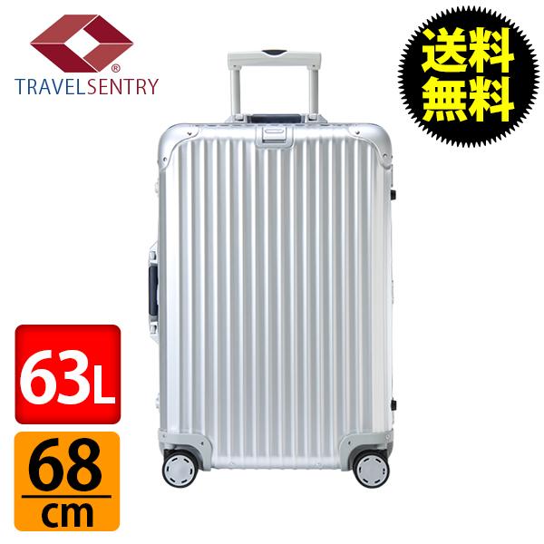RIMOWA ������ �V���o�[�C���e�O���� 923.63 92363 �y4�ցz �X�[�c�P�[�X Silver Integral Multiwheel 92363 63L