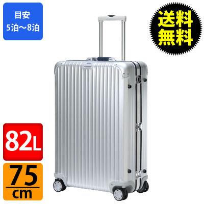 RIMOWA ������ �V���o�[�C���e�O���� 923.70 92370 �y4�ցz �X�[�c�P�[�X Silver Integral Multiwheel 82L