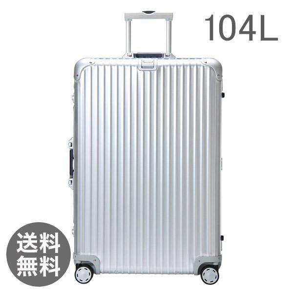 RIMOWA ������ �V���o�[�C���e�O���� 923.77 92377 �y4�ցz �X�[�c�P�[�X Silver Integral Multiwheel 104L