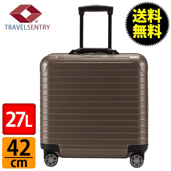RIMOWA リモワ サルサ 869.40 86940 SALSA スーツケース ビジネス マルチ プロセコ Business MultiWheel 27L 【4輪】 27L