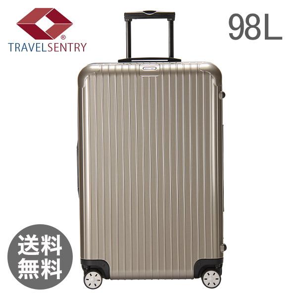 RIMOWA リモワ サルサ 869.73 86973 【4輪】 スーツケース ビジネス マルチ 【SALSA】 プロセコ Multiwheel 98L (810.73.19.4)