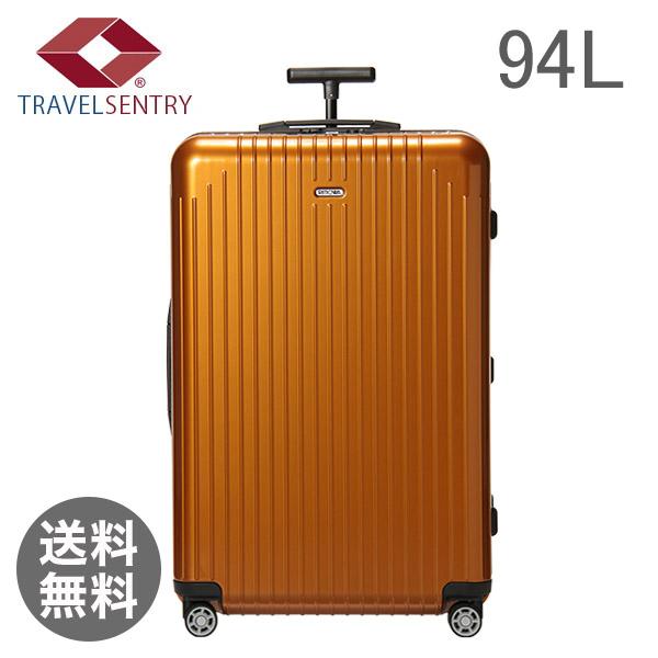 RIMOWA リモワ サルサエアー 823.73 82373 SALSA Air マルチホイール 【4輪】 インカゴールド ( スーツケース ) 94L (820.73.23.4)