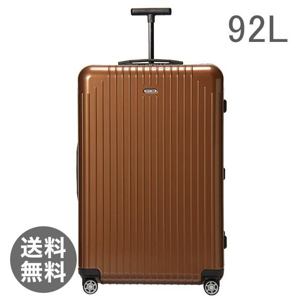 RIMOWA リモワ サルサエアー 827.73 82773 SALSA Air マルチホイール 【4輪】 コニャック ( スーツケース ) 92L