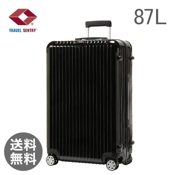 RIMOWA リモワ サルサデラックス 870.73 87073【4輪】 スーツケース マルチ 【SALSA DELUXE】 ブラック Multiwheel 87L (830.73.50.4)