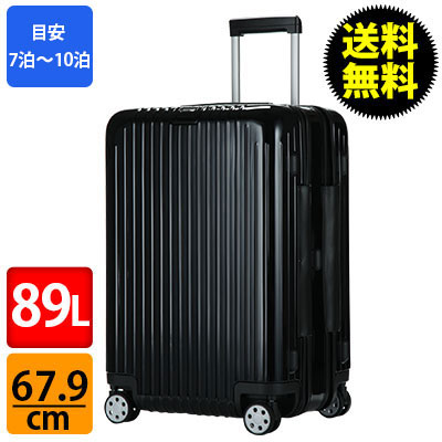 RIMOWA リモワサルサ デラックス 870.65 87065 ブラック 65 スポーツマルチホイール スーツケース キャリーバッグ ブラック (830.65.50.4)