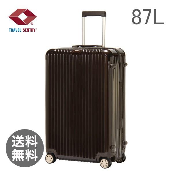 RIMOWA リモワ サルサデラックス 872.73 87273 【4輪】 スーツケース マルチ 【SALSA DELUXE】 ブラウン Multiwheel 87L (830.73.52.4)