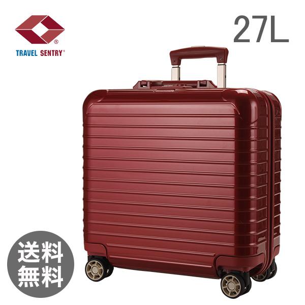 RIMOWA リモワ サルサデラックス 873.40 87340  スーツケース マルチ レッド Business MultiWheel 27L 【4輪】 27L (830.40.53.4)