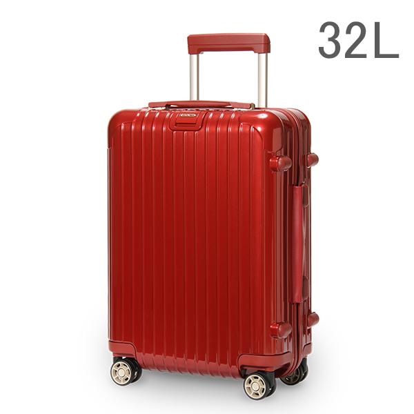 RIMOWA リモワ サルサデラックス 873.52 87352 【4輪】 スーツケース マルチ 【SALSA DELUXE】 レッド IATA 35L (830.52.53.4)