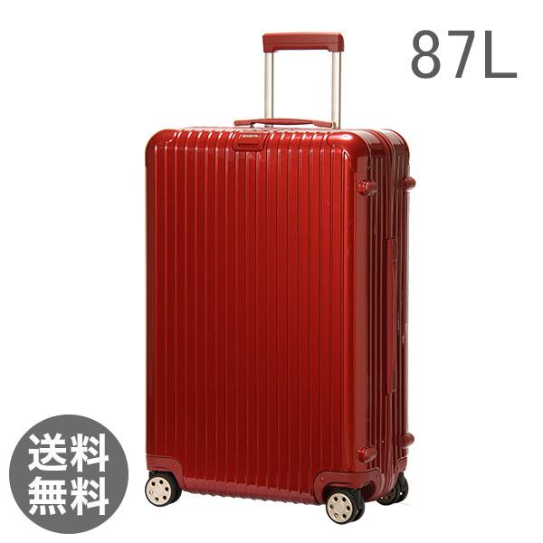RIMOWA リモワ サルサデラックス 873.73 87373 【4輪】 スーツケース マルチ 【SALSA DELUXE】 レッド Multiwheel 98L (830.73.53.4)