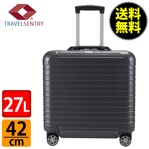 RIMOWA ������ �T���T�f���b�N�X 874.40 87440 �y4�ցz �X�[�c�P�[�X �}���` �O���[ Business MultiWheel 27L (830.40.54.4)