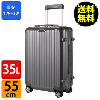 RIMOWA リモワ サルサデラックス 874.52 【SALSA DELUXE】スーツケース マルチ グレー Cabin MultiWheel IATA 【4輪】 35L (830.52.54.4)