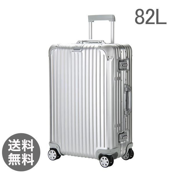 RIMOWA リモワ トパーズ 82L スーツケース 924.73.00.4 TOPAS Multiwheel 【4輪・3連】