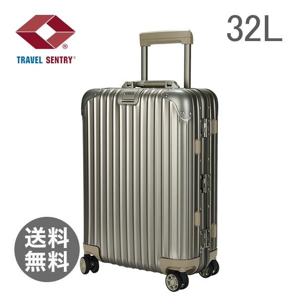 RIMOWA リモワ トパーズ チタニウム 923.52.03.4 Topas Titanium IATA キャビンマルチホイール チタンゴールド (シャンパンゴールド) スーツケース 4輪 32L