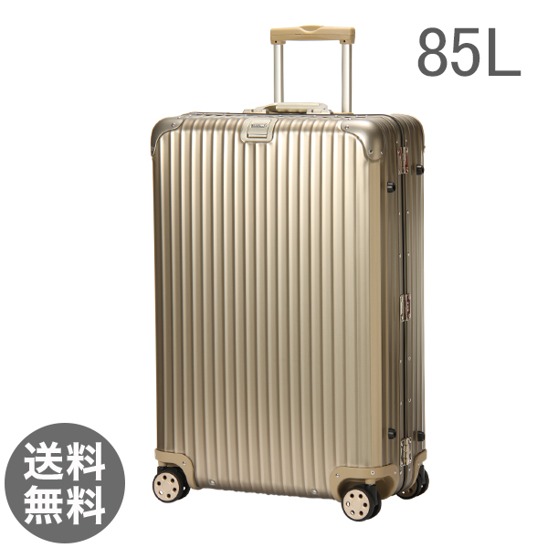 RIMOWA リモワ トパーズ チタニウム 923.73.03.4 Topas Titanium 85L マルチホイール チタンゴールド (シャンパンゴールド) スーツケース 4輪