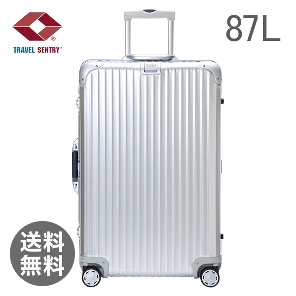 RIMOWA リモワ シルバーインテグラル 923.73 92373 【4輪】 スーツケース Silver Integral Multiwheel シルバー 87L