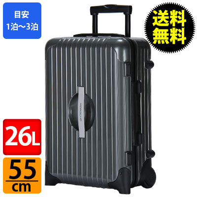 RIMOWA ������ 898.26 89826 Porsche Design �|���V�F �f�U�C�� Medium PTS Trolley Case �O���[ WAP 035 201 17 �X�[�c�P�[�X