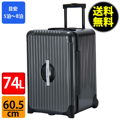 RIMOWA リモワ 898.27 89827 ポルシェ デザイン Extra Large PTS Trolley Case グレー WAP 035 200 17 スーツケース