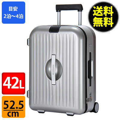RIMOWA リモワ 840.14 84014 ポルシェ デザイン AluFrame M trolley case Silver シルバー WAP 035 400 0A スーツケース