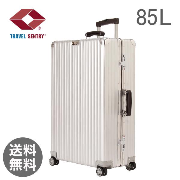 RIMOWA リモワ 974.73 97473 クラシックフライト MULTIWHEEL マルチホイール スーツケース キャリーバッグ シルバー 85L (971.73.00.4)