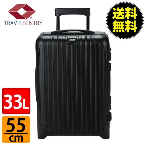 RIMOWA ������ �T���T 833.52 83352 �L���r���g���[���[ �C�A�^ 2�� �X�[�c�P�[�X �u���b�N CABIN TROLLEY IATA 33L (810.52.32.2)
