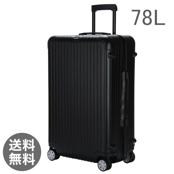 RIMOWA リモワ サルサ 834.70 83470 マルチホイール 4輪 スーツケース マット/つやけしブラック MULTIWHEEL 78L (810.70.32.4)