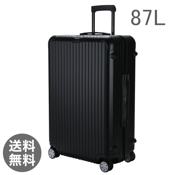 RIMOWA リモワ サルサ 834.73 83473 マルチホイール 4輪 スーツケース マットブラック MULTIWHEEL 87L (810.73.32.4)