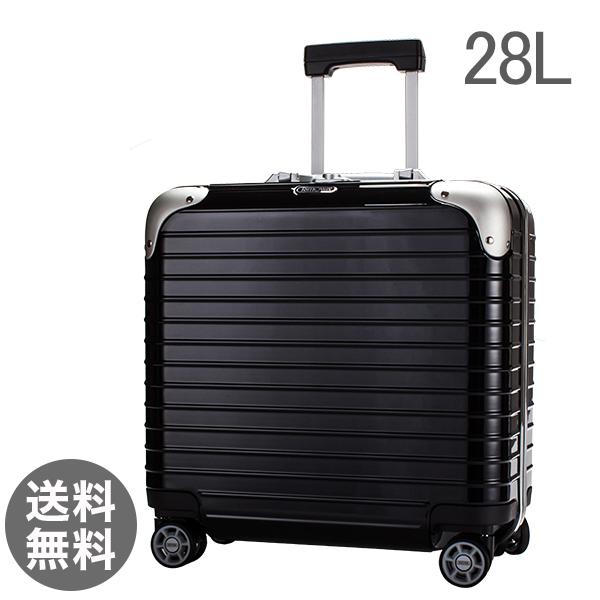 RIMOWA リモワ リンボ 890.40 89040 ビジネス マルチホイール 4輪 スーツケース ブラック Business Multiwheel 28L (881.40.50.4)