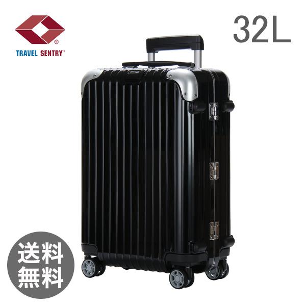 RIMOWA リモワ リンボ 890.52 89052 キャビンマルチホイール イアタ 4輪 スーツケース ブラック Cabin Multiwheel IATA 32L (881.52.50.4)