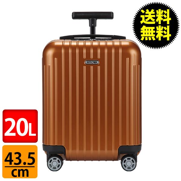 RIMOWA リモワ SALSA AIR 823.42 82342 サルサエアー スーツケース キャリーバッグ インカゴールド 820.42.23.4 20L