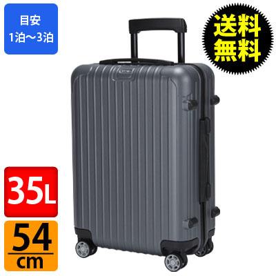 RIMOWA リモワ SALSA サルサ 838.52 83852キャビン 22 マルチホイール スーツケース キャリーバッグ マットグレー 35L (810.52.35.4)