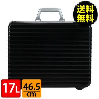 RIMOWA リモワ Limbo リンボ 880.12 88012 Attache Case アタッシュケース パソコンバッグ ビジネスバッグ ブラック 17L (881.12.50.0)