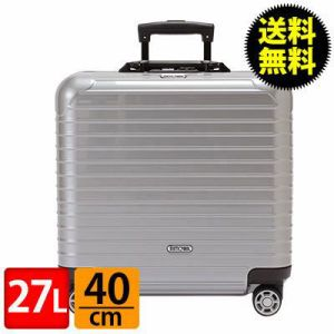 RIMOWA リモワ SALSA サルサ844.40 84440 スーツケース キャリーバッグ シルバ− (810.40.42.4)