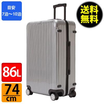 RIMOWA リモワ SALSA サルサ 844.70 84470 スーツケース キャリーバッグ シルバー (810.70.42.4)