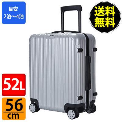 RIMOWA リモワ SALSA サルサ 844.56 84456 MULTIWHEEL マルチホイール スーツケース キャリーバッグ シルバー 52L (810.56.42.4)