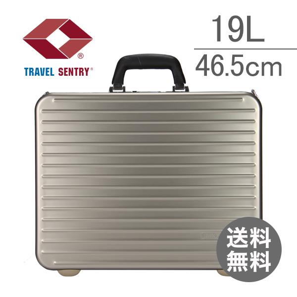 RIMOWA リモワ Silver Safe シルバーセーフ 901.12 90112 Attache Case アタッシュケース ビジネスバッグ アタッシュケース シルバー