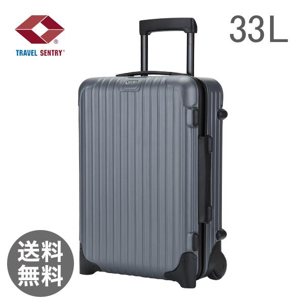 RIMOWA リモワ SALSA サルサ 837.52 83752 キャビントローリー イアタ スーツケース キャリーケース マットグレー 33L (810.52.35.2)