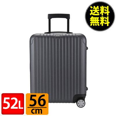 RIMOWA リモワ サルサ 838.56 83856 キャビンマルチホイール スーツケース キャリーバッグ マットグレー 52L (810.56.35.4)