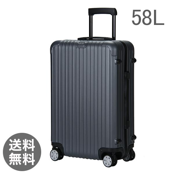 RIMOWA リモワ SALSA サルサ 838.63 83863 Multiwheel マルチホイール スーツケース キャリーバッグ マットグレー 58L (810.63.35.4)