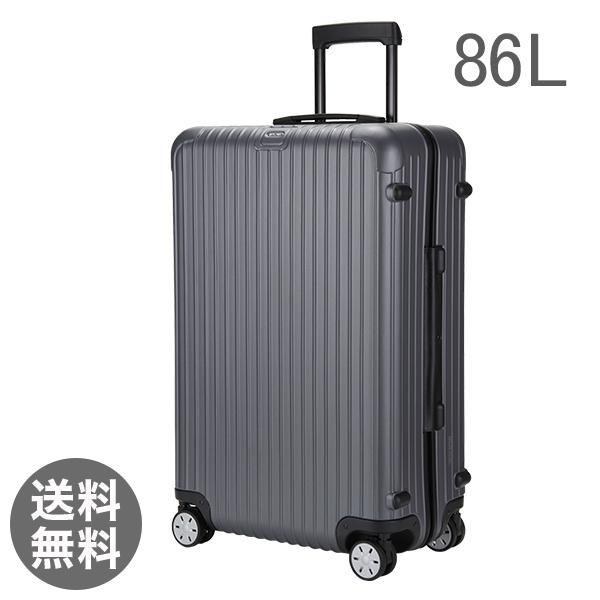 RIMOWA リモワ SALSA サルサ 838.70 83870 Multiwheel マルチホイール スーツケース キャリーバッグ マットグレー 86L (810.70.35.4)
