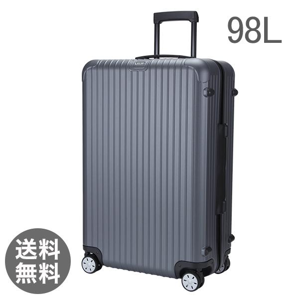 RIMOWA リモワ SALSA サルサ 838.73 83873 Multiwheel マルチホイール スーツケース キャリーバッグ マットグレー 98L (810.73.35.4)