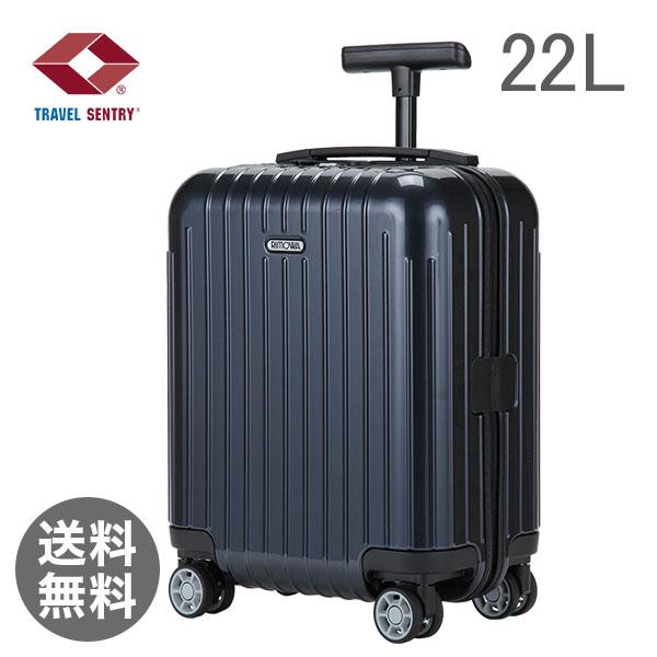 RIMOWA リモワ サルサエアー ミニマルチホイール 825.42 82542 Mini Multiwheel スーツケース キャリーバッグ ネイビーブルー 22L (820.42.25.4)