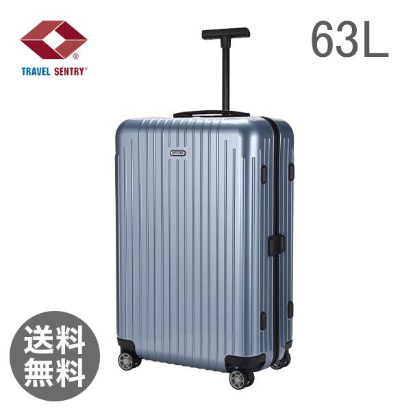 RIMOWA リモワ  878.63 87863 サルサエアー  スーツケース キャリーバッグ アイスブルー 63L (820.63.78.4)