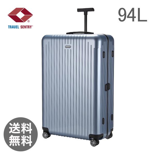 RIMOWA リモワ878.73 87873 サルサエアー スーツケース キャリーバッグ アイスブルー 94L (820.73.78.4)