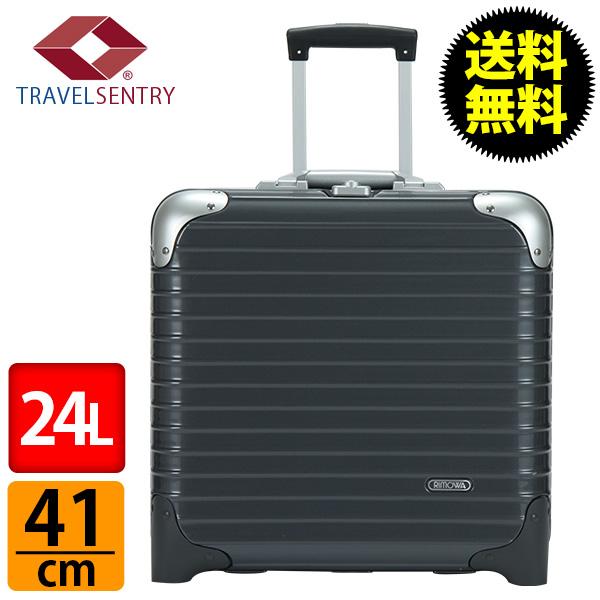 RIMOWA リモワ Limbo リンボ 882.40 88240 Business Trolley ビジネストローリー スーツケース キャリーバッグ シールグレー 24L